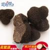 新鲜黑松露 干片 速冻常年提供