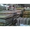 国标2024铝棒 铝合金棒 铝合金板 铜铝合金板 硬铝棒