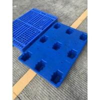 中山小榄塑胶卡板厂家,纸品专用吹塑塑胶料卡板,吹塑卡板批发