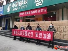康县:村民自发捐赠黑木耳 助武汉抗击疫情 ()