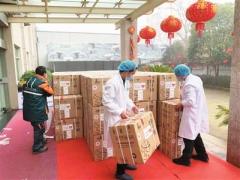 浙江品高公司向湖北两医院捐赠灵芝孢子粉