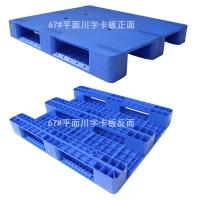 南山 华侨城 塑料栈板厂家,深圳 西丽塑胶栈板厂
