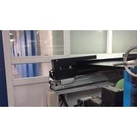 凤鸣亮LTG-250型压延镁合金薄板非接触激光在线厚度仪