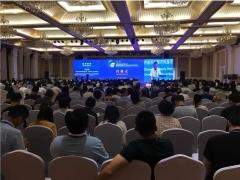 关于召开2019中国设