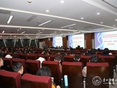 2018年贵州省微生物学会学术