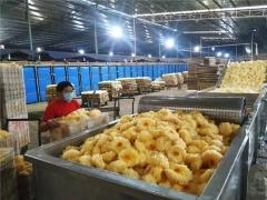 古田:有序组织食用菌企业疫情防控和复工复厂 ()