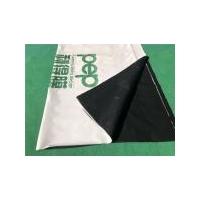 反光膜塑料薄膜 betvlctor伟德专用防晒膜 黑白两色防晒降温膜