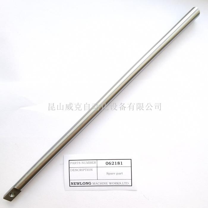 062181纽朗DS-9C缝包机压脚杆