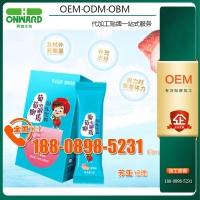 电解质运动固体饮料OEM委托生产、成熟配方贴牌