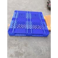 汶川塑料托盘,四川汶川塑料垫板