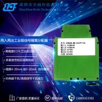 0-10V/0-5V转4-20MA电流信号隔离器