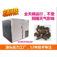 空气能热泵烘干机佛香香菇烘干设备 工厂用果蔬大型烘干房