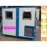 厂家生产香菇烘干机 热风循环烘箱 食品小型干燥设备 节能