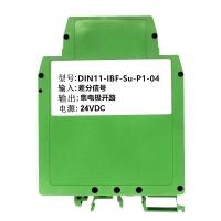 0-24V转0-5V编码器脉冲转换模块