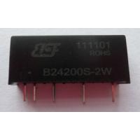 12SMV300、12V转300V/400V高压电源模块