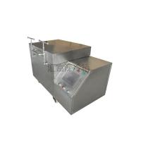 铜套轴套深冷液氮处理设备 济南汇富冷装配深冷箱