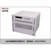 23V290A300A310A320A高频可调开关直流电源