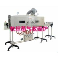 蒸汽收缩炉 标签收缩炉 电热收缩炉 蒸汽发生器 蒸汽锅炉