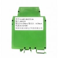 两路RS485/232转4-20mA信号转换器