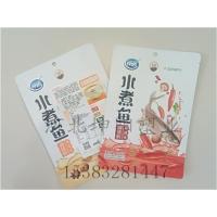 河北坤阳定制火锅蘸料包装卷膜 精致图案印刷包您满意
