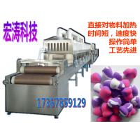 粉扑海绵微波干燥机,专业粉扑海绵微波干燥机