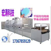 微波乳胶制品干燥设备,微波乳胶制品干燥设备厂家
