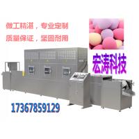 医用棉微波干燥机 医用棉微波干燥机厂家 医用棉微波干燥机参数