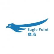 鹰点(厦门)供应链管理有限公司