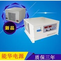 大功率蓄电池充电机-全自动充电机-便携式智能充电机