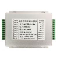 RS232转0-10V/0-5V数模变送器