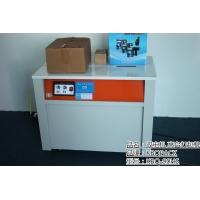 深圳市 半自动打包机捆扎机价格