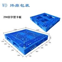 广州增城塑料卡板厂家,黑色塑料卡板增城工厂