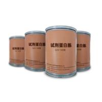 菌种发酵培养基牛骨试剂级蛋白胨培养发酵培养基食用菌发酵培养基