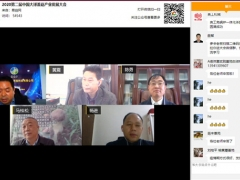 良工机械马桂松出席大球盖菇菌种专题论坛 宣布将拿出10万元帮扶5家大球盖菇企业进行产能升级 ()
