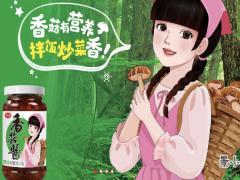 小小香菇酱藏扩张野心 仲景食品再冲IPO能否斗过老干妈? ()