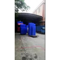 广西南宁乔丰塑胶周转箱,南宁塑料箱