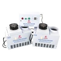食用菌超声波加湿器7L单水箱