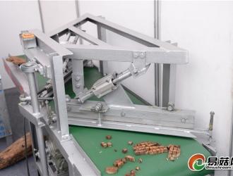 岳西县顺农机械厂参与赞助2020中国天麻产业网络大会