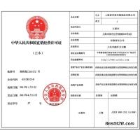 真菌多糖猴头菇自如新东释静观心系列郑州春芝堂供应