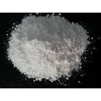 涂料用纳米二氧化钛