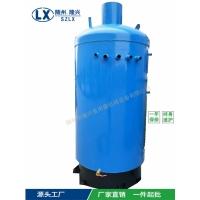 节能常压灭菌锅炉  香菇蒸包锅炉  立式锅炉