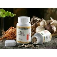 春芝堂鸡枞菌食用菌证照齐全欢迎加入健康产业团队