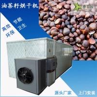 箱式热泵油茶籽烘干机烘干房密闭保温节能显著