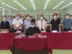 华中香菇产业研究院落户郧阳!占地面积1400平方米