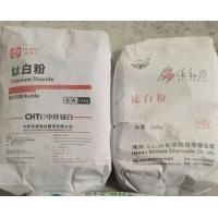 甘肃兰州红石钛白粉及白银锐钛型钛白粉厂商