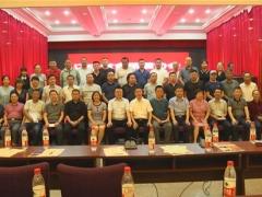 辽宁省食用菌协召开第二届会员代表大会