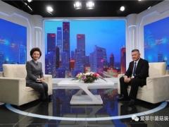 爱菲尔公司董事长刘兵做客《信用中国》栏目