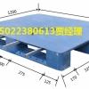 阳曲县塑料托盘生产厂家,阳曲县塑料栈板,阳曲县塑料底托