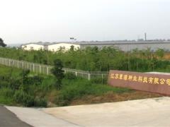 【招聘】江苏蕈源种业科技有限公司