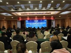 2020中国菌物学发展论坛暨学会理事会编委会扩大会议在南宁顺利召开